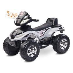 Pojazd dzieci�cy na akumulator, quad CUATRO Toyz