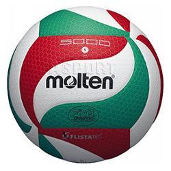 Piłka siatkowa, meczowa, FIVB Approved V5M5000 Molten