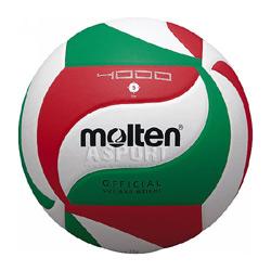 Piłka siatkowa, na halę V5M4000 Molten