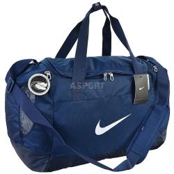 Torba sportowa, treningowa, podr�na, kiesze� na obuwie 58L Nike