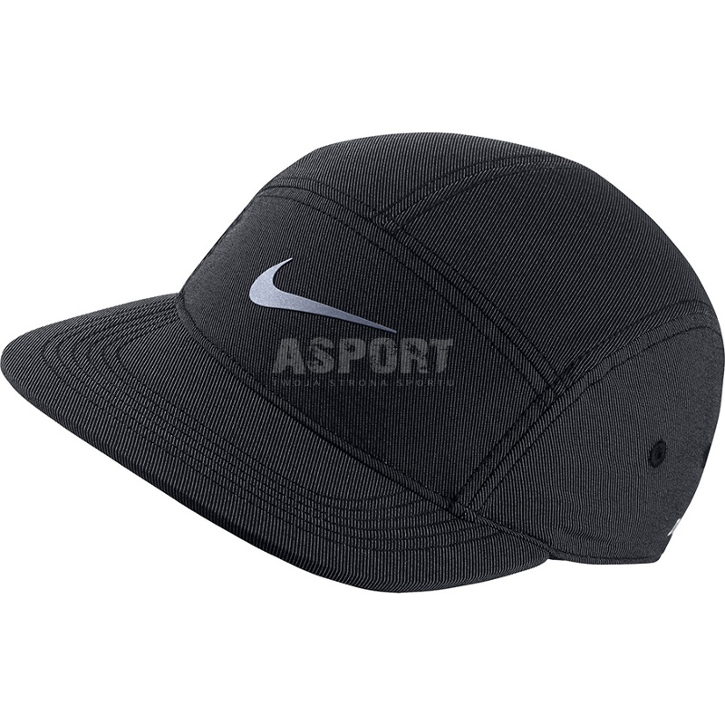 Czapka z daszkiem, biegowa damska ADJUSTABLE RUNNING CAP Nike