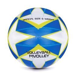 Piłka siatkowa, siatkówka, rozmiar 5 MVOLLEY Spokey