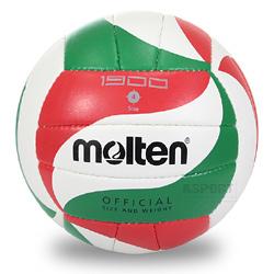 Piłka siatkowa, na halę V4M1900 Molten