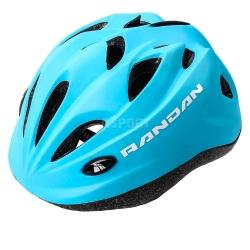 Kask dziecięcy, młodzieżowy, rowerowy, na rolki HB6-5 RANDAN niebieski