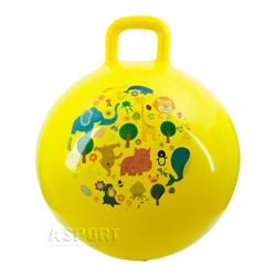 Piłka skacząca z uchwytem 45cm KALEIDOSCOPE żółta Spokey