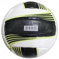 Piłka siatkowa rozmiar 5 biało-czarna Sportvida